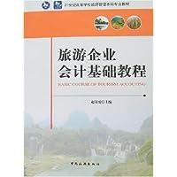 http://ec4.images-amazon.com/images/I/41XkLzb8caL._AA200_.jpg