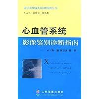 http://ec4.images-amazon.com/images/I/41XmbvMw64L._AA200_.jpg