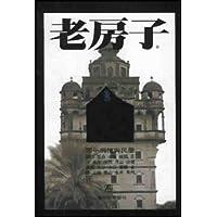 http://ec4.images-amazon.com/images/I/41XnSUGlLgL._AA200_.jpg