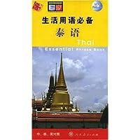 http://ec4.images-amazon.com/images/I/41XpLnpQ-TL._AA200_.jpg