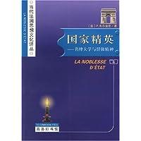 http://ec4.images-amazon.com/images/I/41XrozHbO7L._AA200_.jpg