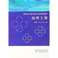 http://ec4.images-amazon.com/images/I/41Xt%2BEw-%2BaL._AA200_.jpg