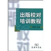 http://ec4.images-amazon.com/images/I/41XuSzkQ5DL._AA200_.jpg