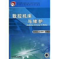 http://ec4.images-amazon.com/images/I/41Xuxe7MBfL._AA200_.jpg