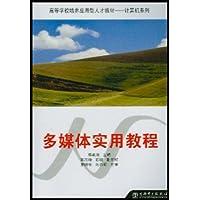 http://ec4.images-amazon.com/images/I/41Xzu3Q5pTL._AA200_.jpg
