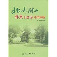 http://ec4.images-amazon.com/images/I/41Y%2BQp1cj-L._AA200_.jpg