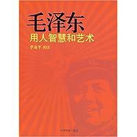 http://ec4.images-amazon.com/images/I/41Y0fZGe8aL._AA200_.jpg