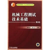 http://ec4.images-amazon.com/images/I/41Y1qv-7AQL._AA200_.jpg