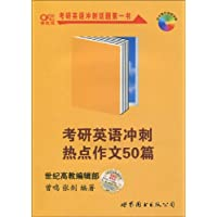 http://ec4.images-amazon.com/images/I/41Y2172V92L._AA200_.jpg