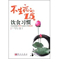http://ec4.images-amazon.com/images/I/41Y3m-XidcL._AA200_.jpg