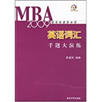 http://ec4.images-amazon.com/images/I/41Y45lEuseL._AA200_.jpg