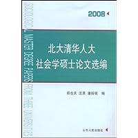 http://ec4.images-amazon.com/images/I/41Y55ez1m7L._AA200_.jpg