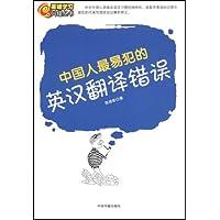 http://ec4.images-amazon.com/images/I/41Y9B4CPJUL._AA200_.jpg