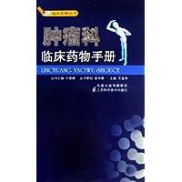 http://ec4.images-amazon.com/images/I/41YDKfbqFEL._AA200_.jpg