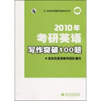 http://ec4.images-amazon.com/images/I/41YDWH2a9oL._AA200_.jpg