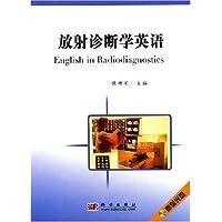 http://ec4.images-amazon.com/images/I/41YDdcwrHgL._AA200_.jpg