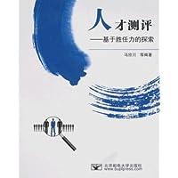 http://ec4.images-amazon.com/images/I/41YJLU-yipL._AA200_.jpg