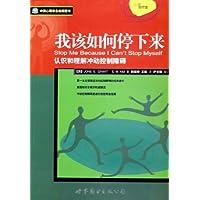 http://ec4.images-amazon.com/images/I/41YK0vHkGsL._AA200_.jpg