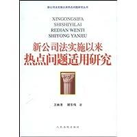 http://ec4.images-amazon.com/images/I/41YOhycvm7L._AA200_.jpg