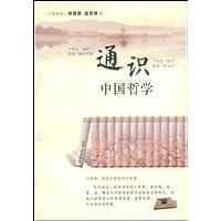 http://ec4.images-amazon.com/images/I/41YOiS0sXxL._AA200_.jpg