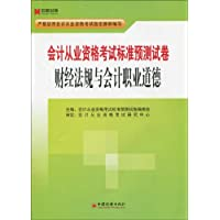 http://ec4.images-amazon.com/images/I/41YPeQ9ud1L._AA200_.jpg