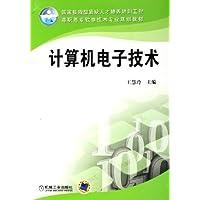 http://ec4.images-amazon.com/images/I/41YQKp1j%2BQL._AA200_.jpg