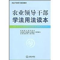 http://ec4.images-amazon.com/images/I/41YUaATx01L._AA200_.jpg