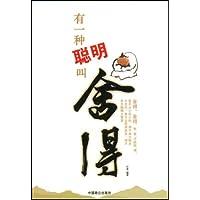 http://ec4.images-amazon.com/images/I/41YVt8wxBPL._AA200_.jpg