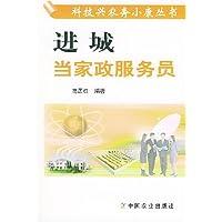 http://ec4.images-amazon.com/images/I/41Yc6m7dkjL._AA200_.jpg