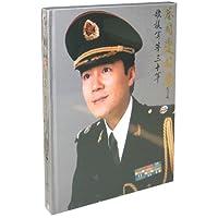 蔡国庆:国庆-歌样年华三十年