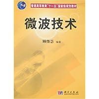 http://ec4.images-amazon.com/images/I/41Yic7aJ83L._AA200_.jpg