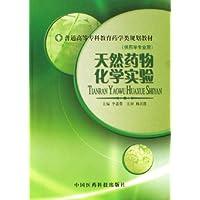 http://ec4.images-amazon.com/images/I/41Yj5Iu5jpL._AA200_.jpg