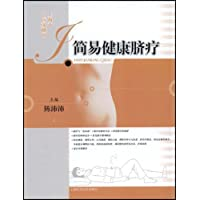 http://ec4.images-amazon.com/images/I/41YjDs45bNL._AA200_.jpg