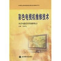 http://ec4.images-amazon.com/images/I/41YnPSdnsUL._AA200_.jpg