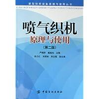 http://ec4.images-amazon.com/images/I/41YoeKWU1HL._AA200_.jpg