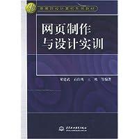 http://ec4.images-amazon.com/images/I/41Yq6djirjL._AA200_.jpg