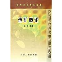 http://ec4.images-amazon.com/images/I/41YqOg%2BnzkL._AA200_.jpg