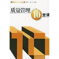 http://ec4.images-amazon.com/images/I/41Yr6XV-7PL._AA200_.jpg
