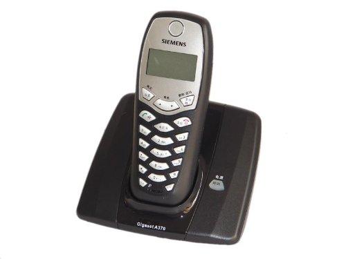 siemens 西门子数字无绳电话主机 a370 蓝色图片