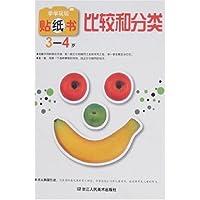 http://ec4.images-amazon.com/images/I/41Yv7rcQJSL._AA200_.jpg