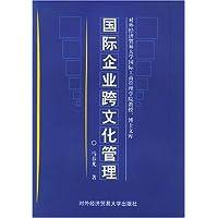 http://ec4.images-amazon.com/images/I/41YxAvnj8iL._AA200_.jpg