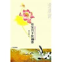 http://ec4.images-amazon.com/images/I/41Z1E8z-l-L._AA200_.jpg