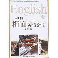 http://ec4.images-amazon.com/images/I/41Z2bWTNnZL._AA200_.jpg