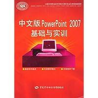 http://ec4.images-amazon.com/images/I/41Z3eQk5mcL._AA200_.jpg