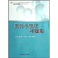 http://ec4.images-amazon.com/images/I/41Z6voEZyGL._AA200_.jpg