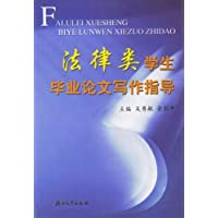 http://ec4.images-amazon.com/images/I/41Z7CMp5PiL._AA200_.jpg