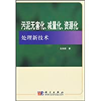 http://ec4.images-amazon.com/images/I/41ZAEI-S9RL._AA200_.jpg