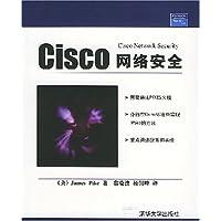 Cisco网络安全