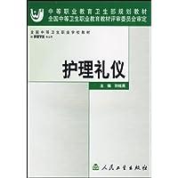 http://ec4.images-amazon.com/images/I/41ZAtLNv2kL._AA200_.jpg