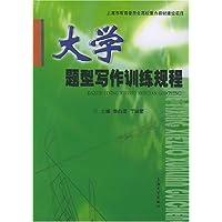 http://ec4.images-amazon.com/images/I/41ZDOdg-e3L._AA200_.jpg